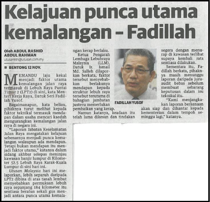 Lembaga Lebuhraya Malaysia