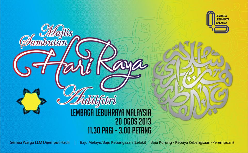Majlis Sambutan Hari Raya Aidilfitri Lembaga Lebuhraya Malaysia